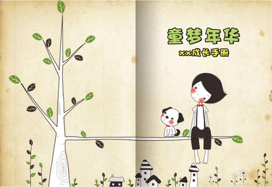 30款精选幼儿园纪念册设计图片模板
