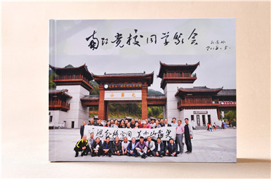 南江党校五十年同学聚会纪念册设计,巴中南江党校50年同学录制作