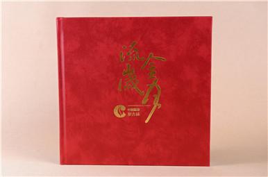中国烟草公司领导纪念册设计,烟草公司领导退休相册制作