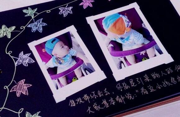 相册设计图片手绘,diy黑卡相册内页设计装饰手绘图片模板素材大全