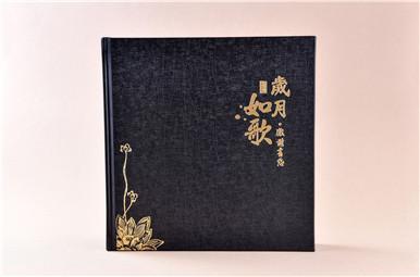 上海市城市建设设计研究总院领导退休纪念册,领导离职纪念册