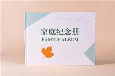 【家庭相册制作】幸福家庭纪念相册,全家福家庭纪念册相册设计图片