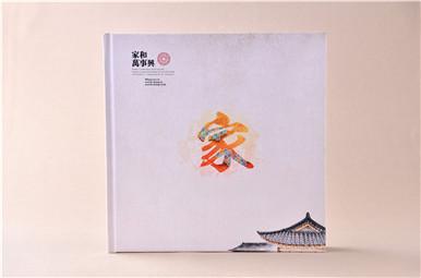 【家庭相册制作】家和万事兴-家庭纪念册设计公司,全家福相册设计制作图片