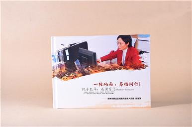 光荣退休纪念本,常州市档案局领导退休纪念册设计制作