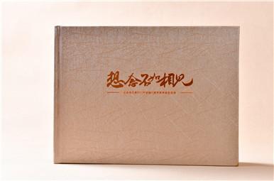 达州渠县建行干训班40周年同学纪念册设计,达州40年同学聚会纪念册制作