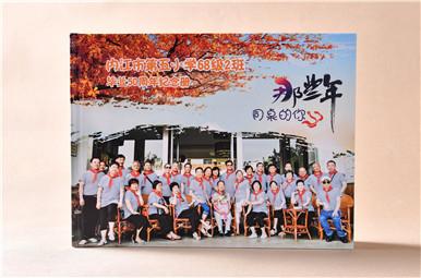 内江市第五小学50周年同学聚会纪念册定做,毕业50年同学录制作