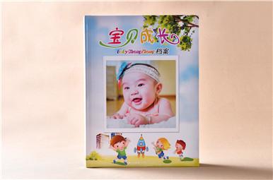 宝宝成长相册制作,定做宝宝成长纪念册设计,幼儿成长相册制作