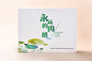 四川师范大学附属实验学校2018级毕业册制作,成都小学毕业相册设计