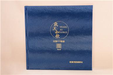 中国政企合作投资PPP基金股份领导纪念册,领导退休纪念册制作