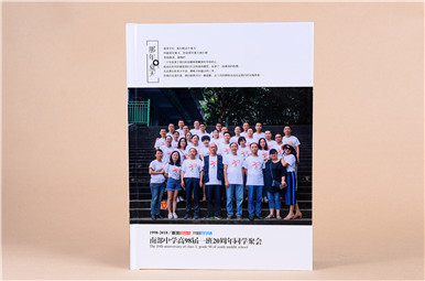 南充南部中学高98届一班20周年同学聚会相册制作,四川同学纪念册设计