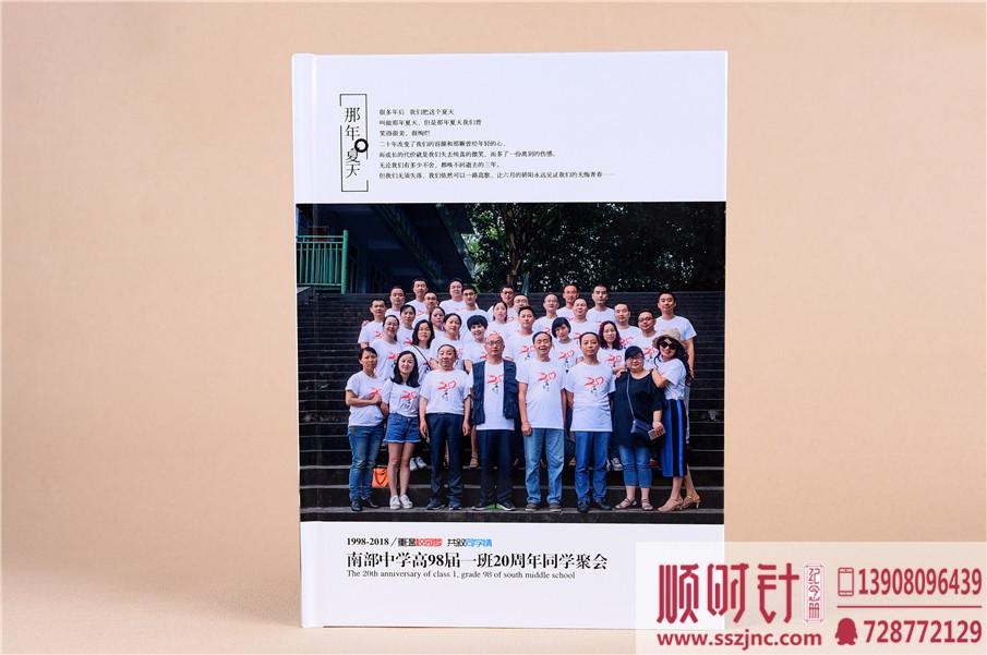 DSC_9682