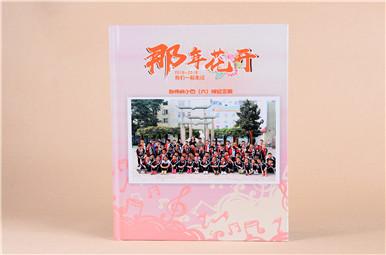 郑州师范附属小学四年级班级纪念册设计,小学同学班级纪念册制作
