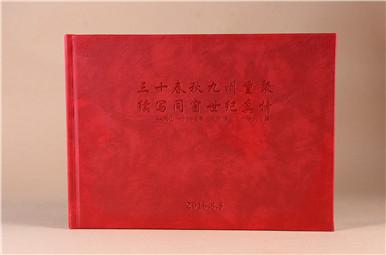 赤峰市天山一中三十年同学聚会纪念册制作,内蒙古高中同学录制作