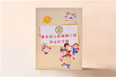 成都菁禾幼儿园海狮二班毕业纪念册设计,四川成都幼儿园毕业纪念册制作