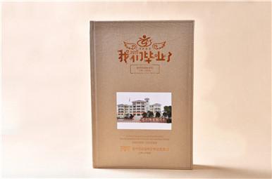 云南省安宁市实验学校小学毕业纪念册制作,安宁市小学毕业册设计
