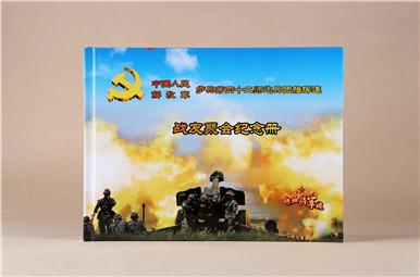 铁血铸军魂-炮兵团指挥连战友聚会纪念册设计制作,战友通讯录定制