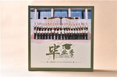 成都警官学院2014级大学毕业纪念册,军人纪念册定制,战友毕业相册设计