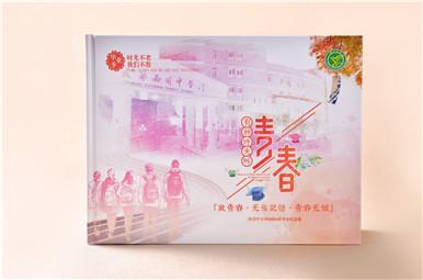 西川中学2018届6班初中毕业纪念册设计,成都初中毕业相册制作