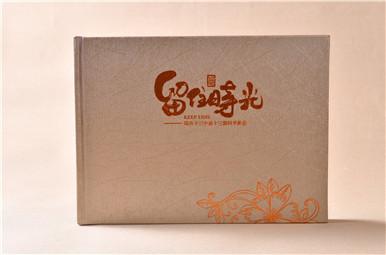 云南陆良十三中高中同学聚会纪念册设计,曲靖市高中同学纪念册制作