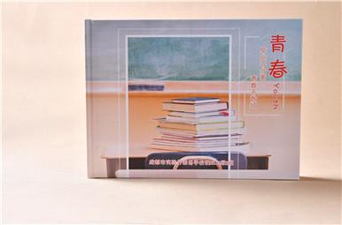 成都实验外国语学校初中毕业纪念册设计,成都市毕业相册制作