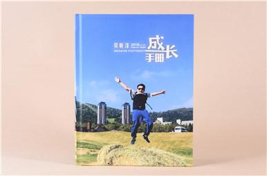 吴昕泽小朋友十岁成长手册设计,儿童成长相册定制,个人成长相册制作