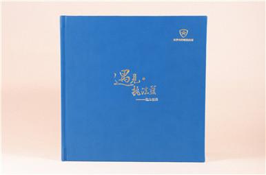 长沙县行政执法局2018年领导退休纪念册制作,领导调离相册定制案例