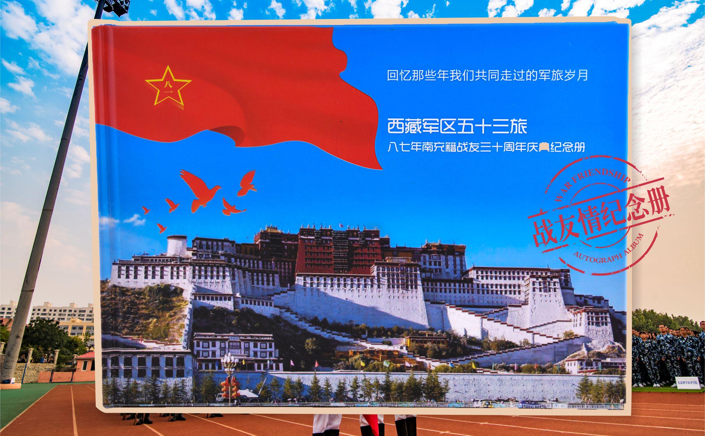 顺时针纪念册上海办事处