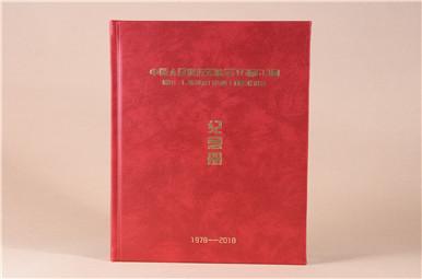 解放军陆军战友聚会纪念册定制,战友通讯录相册设计制作