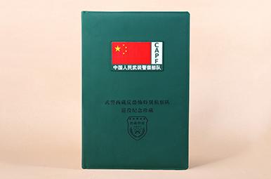 【武警退役纪念相册珍藏版】武警部队退役纪念册定制设计