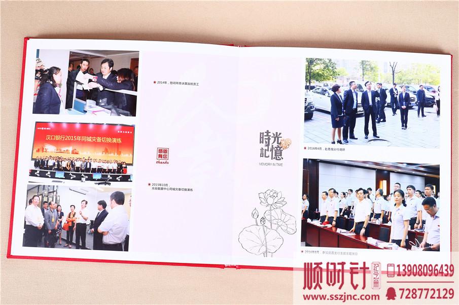 感恩有您!领导纪念册设计制作|退休纪念册卷首语范文