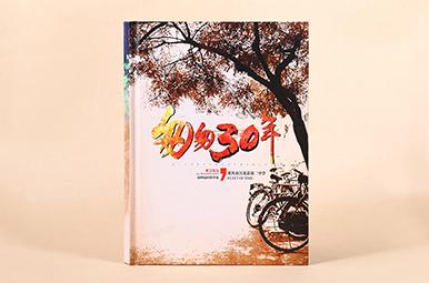 重庆江北县第二中学30年同学聚会相册制作,重庆相册制作哪家好?