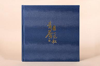 【做相册】中国人民解放军海军军医大学毕业相册定制