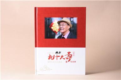 景雨亭老人制作90大寿生日纪念册,全家福相册设计制作,家庭相册定制