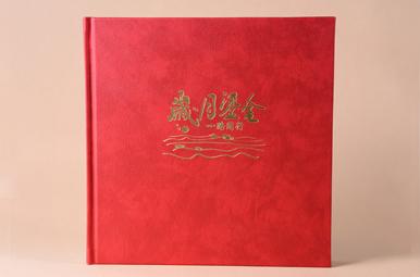 中信建投证券领导升迁纪念册设计,同事调离相册印刷制作