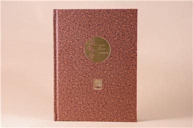 毛祖彝老师90岁生日纪念册制作,生日相册,祝寿生日电子相册制作