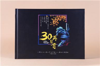 一四八团高中30年同学聚会相册影集,制作毕业30年同学会相册设计公司