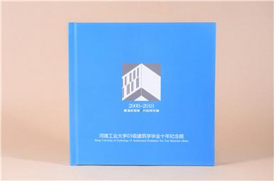 河南工业大学毕业十年纪念册设计,同学聚会10年通讯录定制