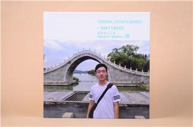 个人成长纪念册影集,18岁成长相册制作——记录人生中不可缺少的记忆