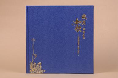 中国铁路公司领导纪念册制作,中铁二局领导调离相册制作,领导工作纪念册定制