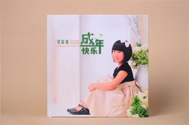 儿童成长相册定制, 18岁成长相册制作,吴欣凝成人纪念册案例展示