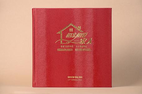家庭相册制作,全家福纪念相册设计,家庭纪念册参考案例