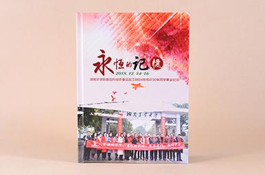 湖南农学院毕业30年聚会相册制作,同学会纪念相册设计印刷
