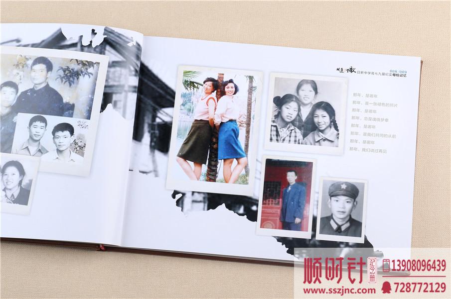40年同学聚会纪念】册图片