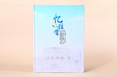 陕西航空工业大学毕业34年同学聚会纪念册,值得珍藏的同学聚会相册设计