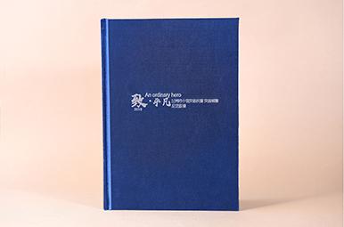 【致•平凡】兰州市十佳交通民警纪念册设计|十佳交通辅警纪念相册制作
