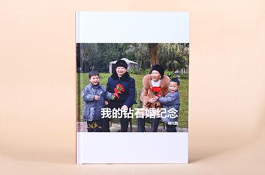 老人钻石婚相册设计制作 ,夫妻结婚六十周年纪念册设计,顺时针纪念册公司