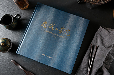 【民警公安退休相册制作】送给领导退休的最佳礼物