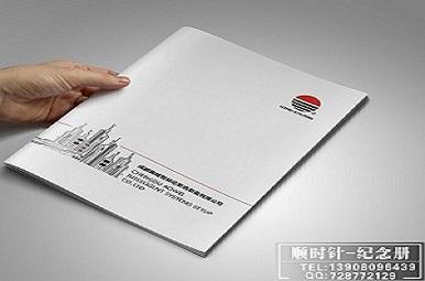 【成都画册设计】成都奥威智能化系统装备公司宣传画册