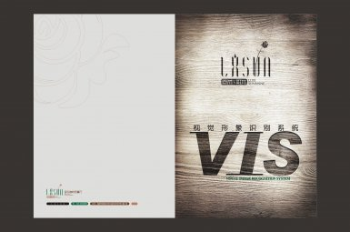 露希阳光酒店餐饮VI设计-专业酒店餐饮VI设计公司-捷达