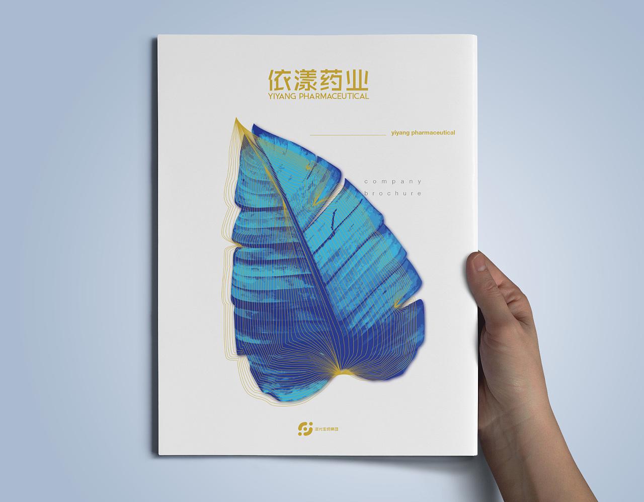 做画册设计费是多少?设计一本册子一p多少钱?